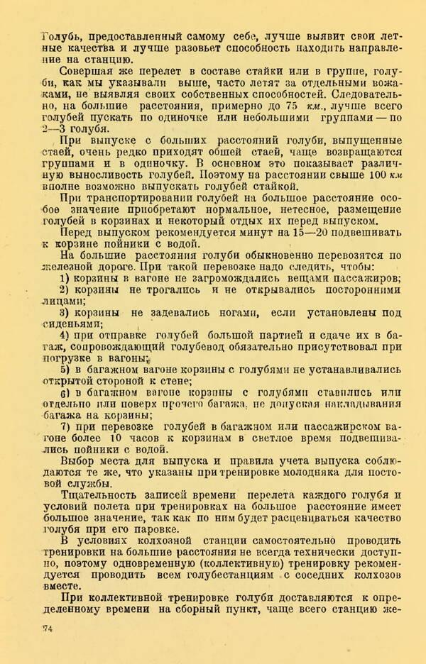 http://forumupload.ru/uploads/0010/d2/fe/762/t234072.jpg