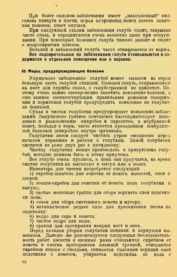 http://forumupload.ru/uploads/0010/d2/fe/762/t251405.jpg