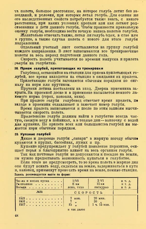 http://forumupload.ru/uploads/0010/d2/fe/762/t257067.jpg