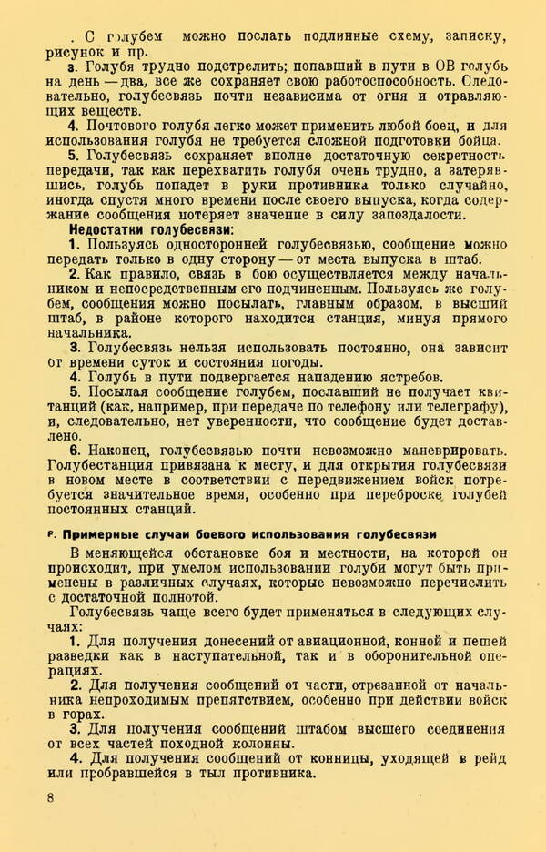 http://forumupload.ru/uploads/0010/d2/fe/762/t278136.jpg