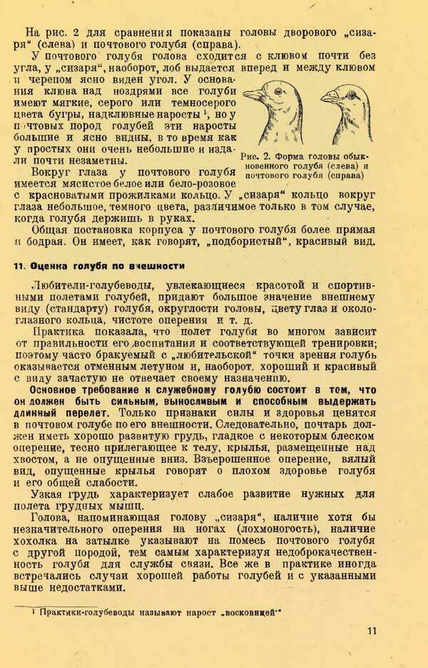 http://forumupload.ru/uploads/0010/d2/fe/762/t290432.jpg