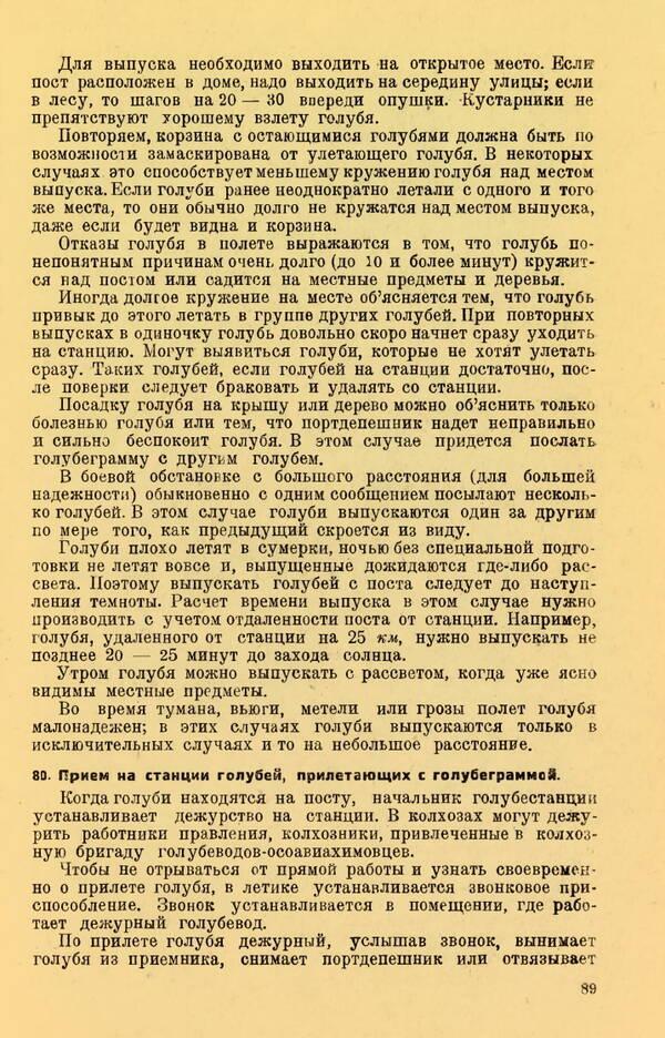 http://forumupload.ru/uploads/0010/d2/fe/762/t304871.jpg