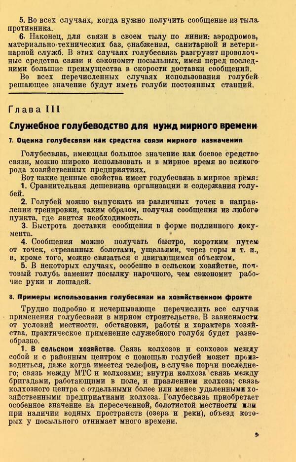 http://forumupload.ru/uploads/0010/d2/fe/762/t311716.jpg