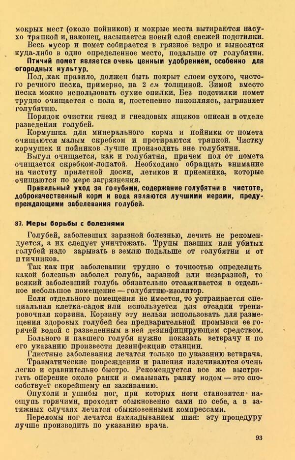 http://forumupload.ru/uploads/0010/d2/fe/762/t311820.jpg