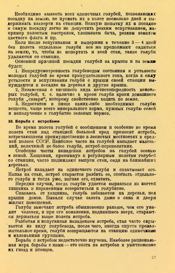 http://forumupload.ru/uploads/0010/d2/fe/762/t318092.jpg