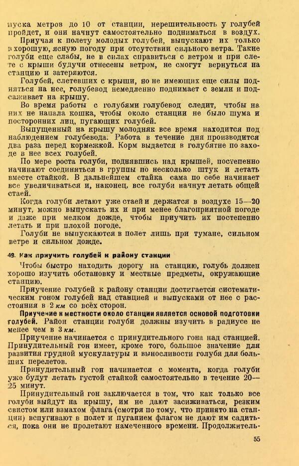 http://forumupload.ru/uploads/0010/d2/fe/762/t324214.jpg