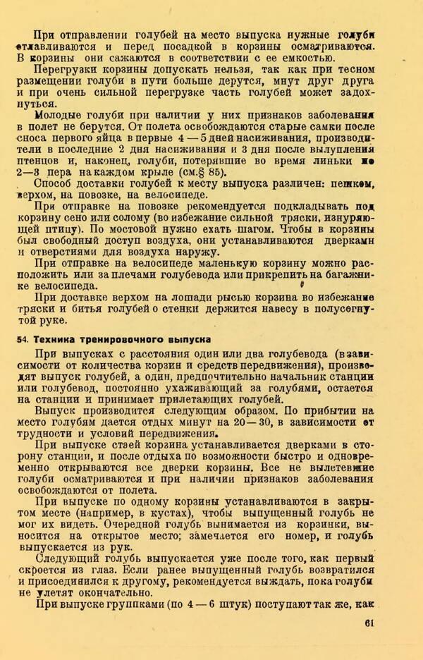 http://forumupload.ru/uploads/0010/d2/fe/762/t338803.jpg