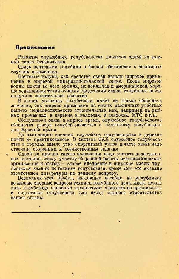 http://forumupload.ru/uploads/0010/d2/fe/762/t347970.jpg