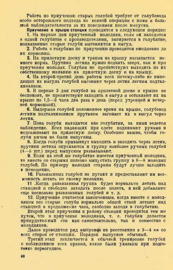 http://forumupload.ru/uploads/0010/d2/fe/762/t360706.jpg