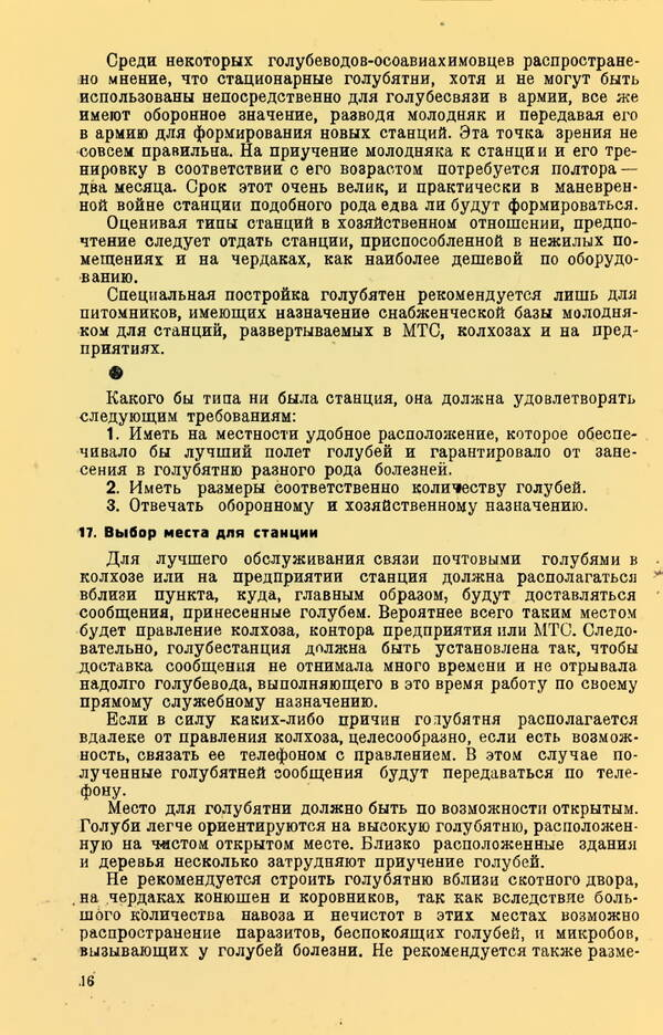 http://forumupload.ru/uploads/0010/d2/fe/762/t362343.jpg