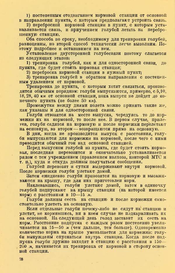 http://forumupload.ru/uploads/0010/d2/fe/762/t400405.jpg