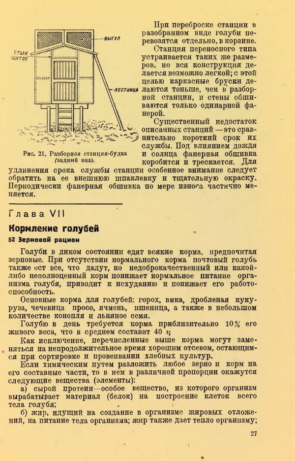 http://forumupload.ru/uploads/0010/d2/fe/762/t407266.jpg