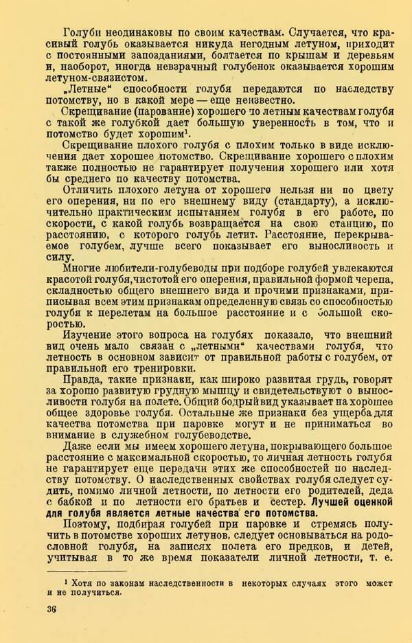 http://forumupload.ru/uploads/0010/d2/fe/762/t426617.jpg