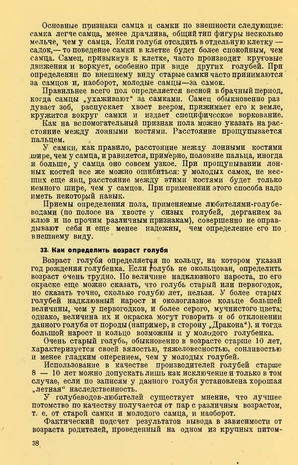 http://forumupload.ru/uploads/0010/d2/fe/762/t428711.jpg