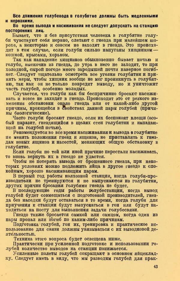 http://forumupload.ru/uploads/0010/d2/fe/762/t473781.jpg