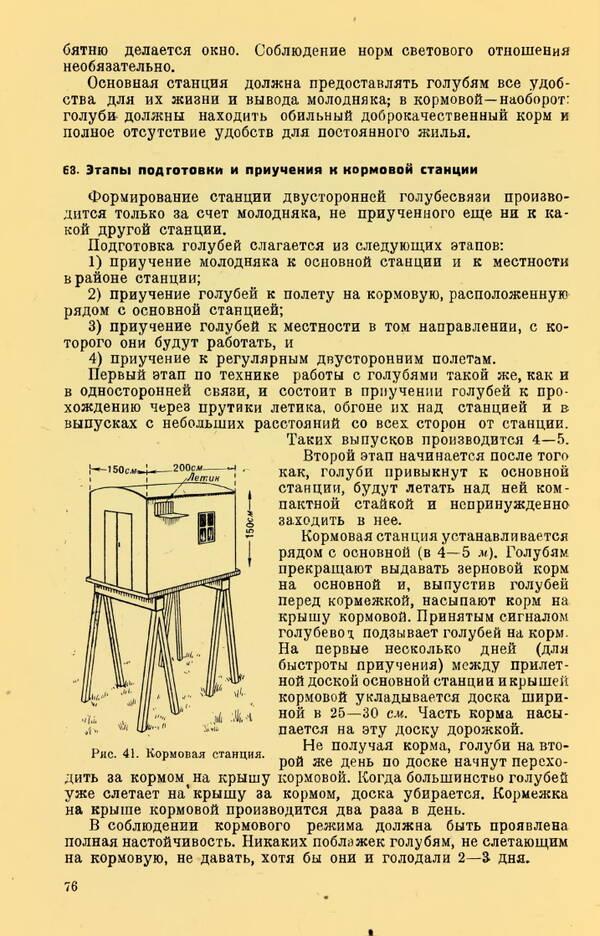http://forumupload.ru/uploads/0010/d2/fe/762/t481190.jpg