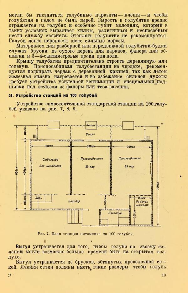 http://forumupload.ru/uploads/0010/d2/fe/762/t504094.jpg