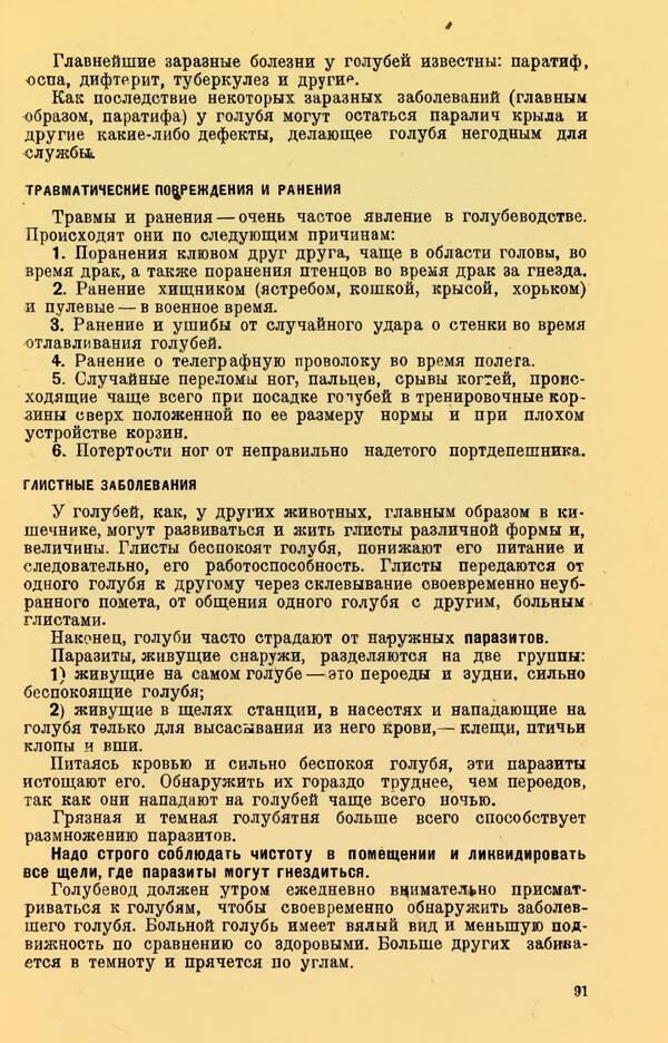 http://forumupload.ru/uploads/0010/d2/fe/762/t516627.jpg