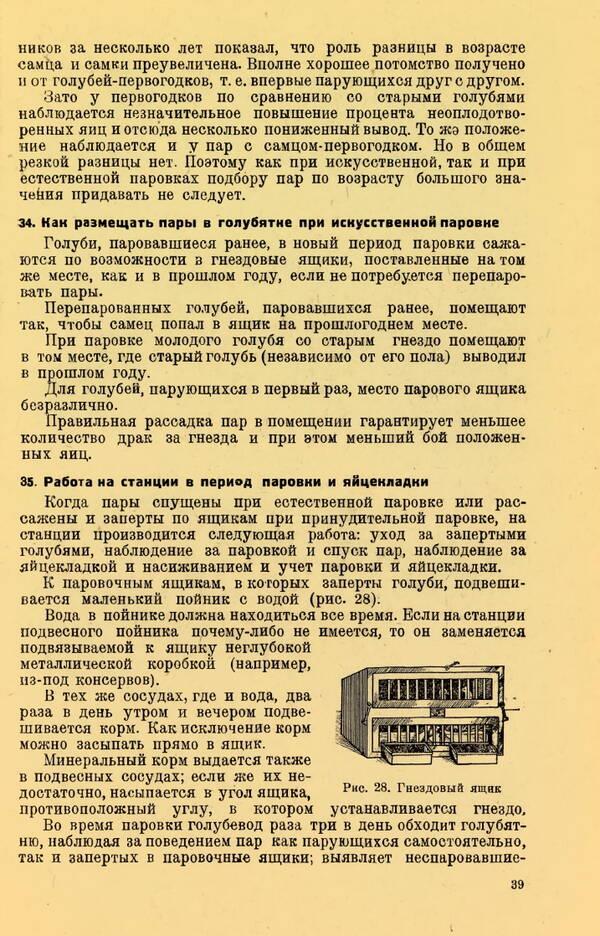 http://forumupload.ru/uploads/0010/d2/fe/762/t567434.jpg