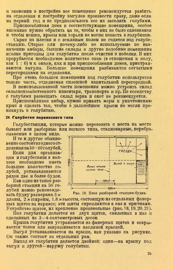 http://forumupload.ru/uploads/0010/d2/fe/762/t618610.jpg