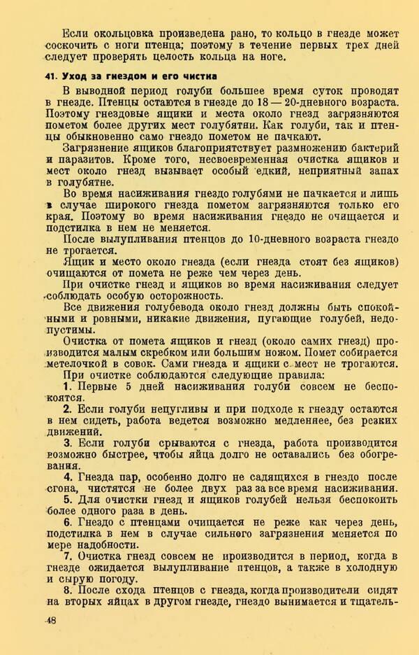 http://forumupload.ru/uploads/0010/d2/fe/762/t619320.jpg