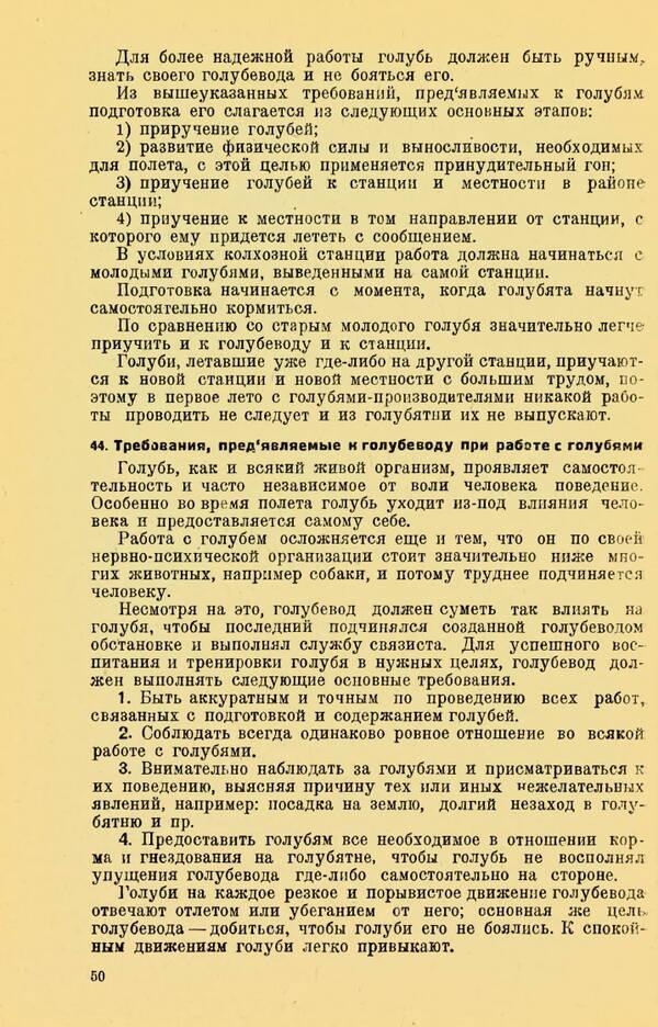 http://forumupload.ru/uploads/0010/d2/fe/762/t645598.jpg