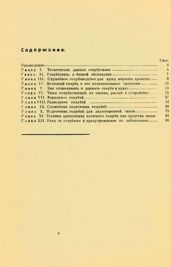 http://forumupload.ru/uploads/0010/d2/fe/762/t674038.jpg