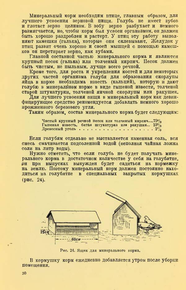 http://forumupload.ru/uploads/0010/d2/fe/762/t698720.jpg