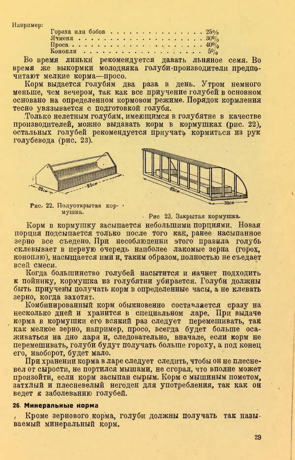 http://forumupload.ru/uploads/0010/d2/fe/762/t708045.jpg