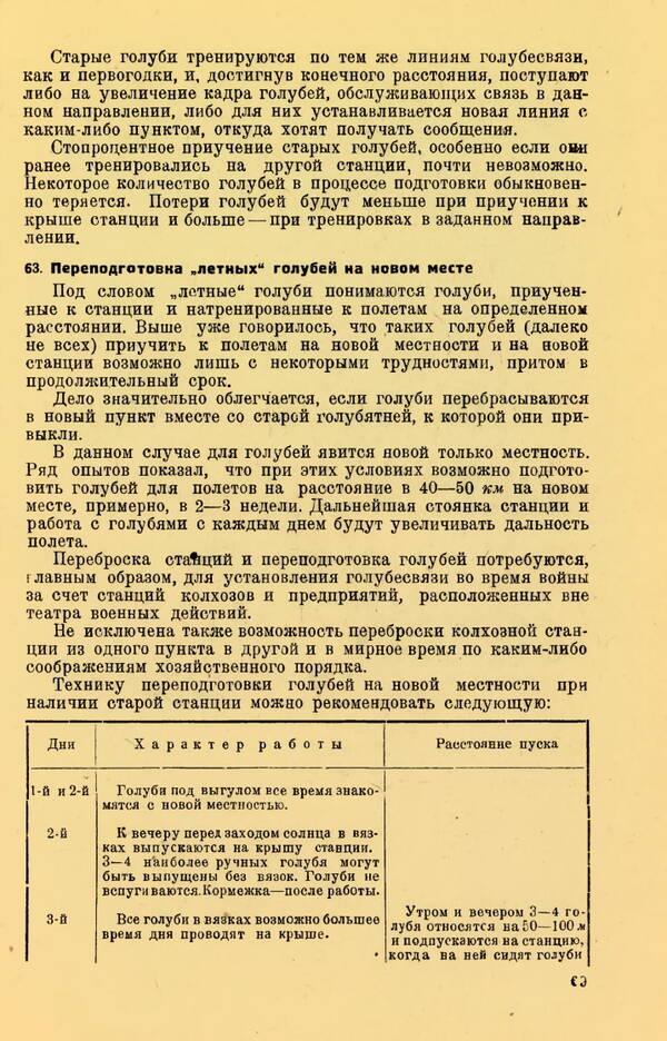 http://forumupload.ru/uploads/0010/d2/fe/762/t740487.jpg
