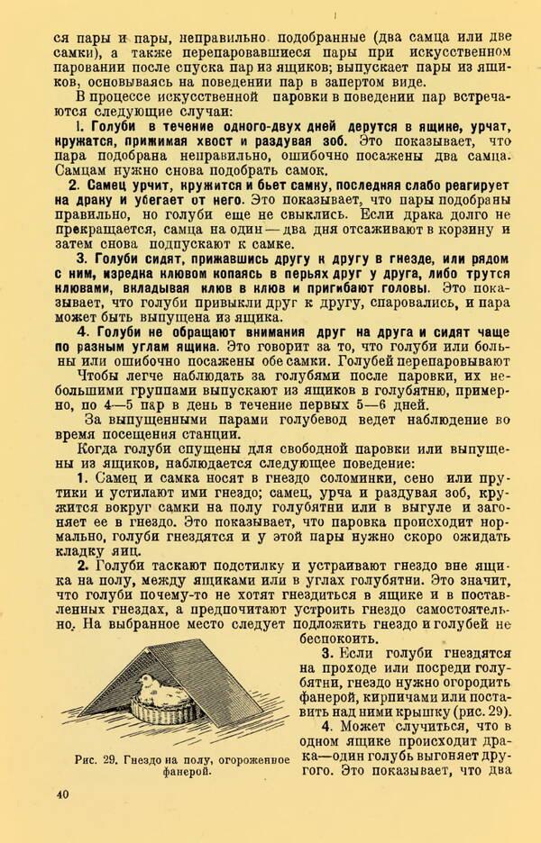 http://forumupload.ru/uploads/0010/d2/fe/762/t772888.jpg