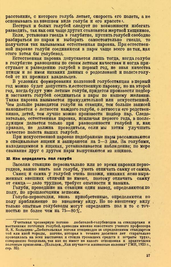 http://forumupload.ru/uploads/0010/d2/fe/762/t776473.jpg