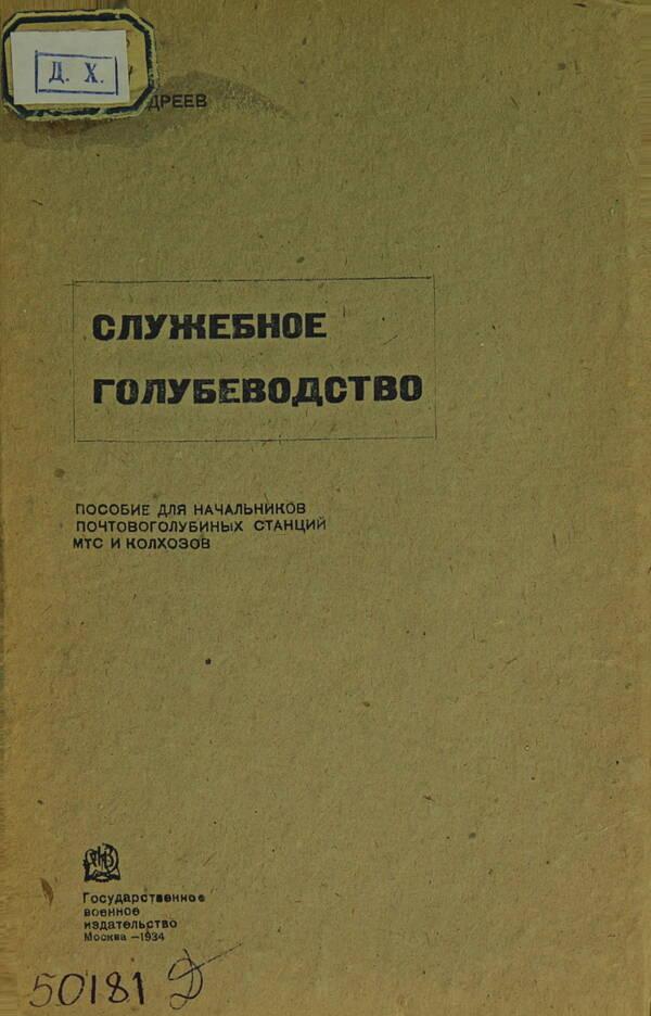 http://forumupload.ru/uploads/0010/d2/fe/762/t806205.jpg