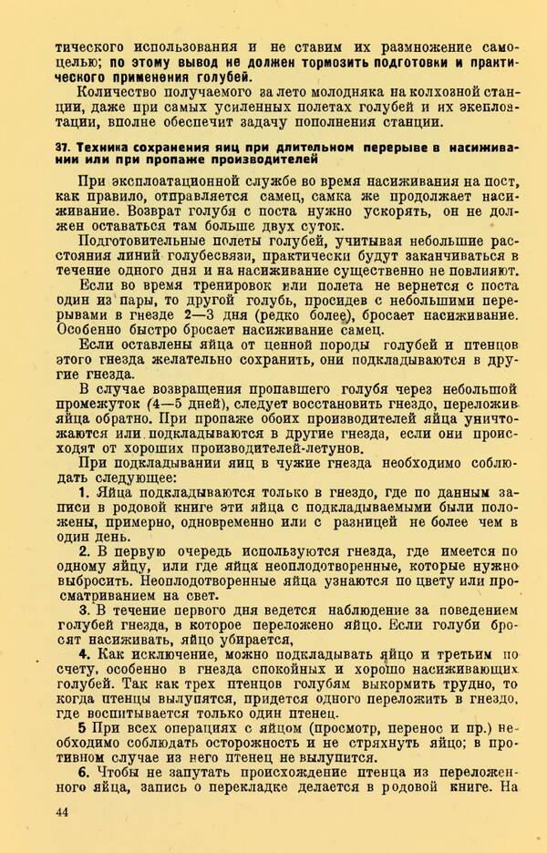 http://forumupload.ru/uploads/0010/d2/fe/762/t815154.jpg