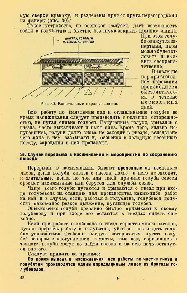 http://forumupload.ru/uploads/0010/d2/fe/762/t818129.jpg