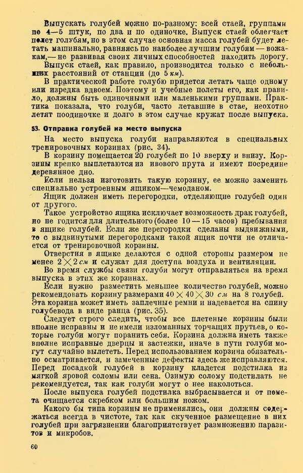 http://forumupload.ru/uploads/0010/d2/fe/762/t868516.jpg