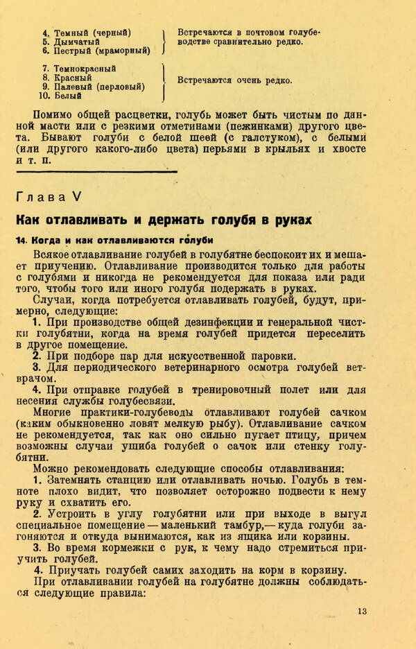 http://forumupload.ru/uploads/0010/d2/fe/762/t884315.jpg