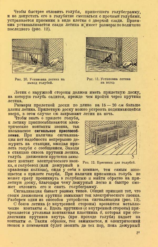 http://forumupload.ru/uploads/0010/d2/fe/762/t889263.jpg