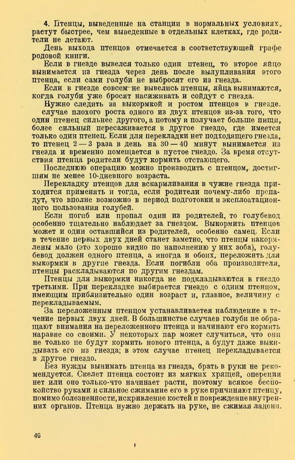 http://forumupload.ru/uploads/0010/d2/fe/762/t89055.jpg