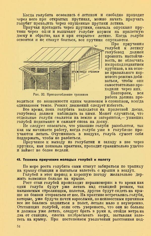 http://forumupload.ru/uploads/0010/d2/fe/762/t915546.jpg