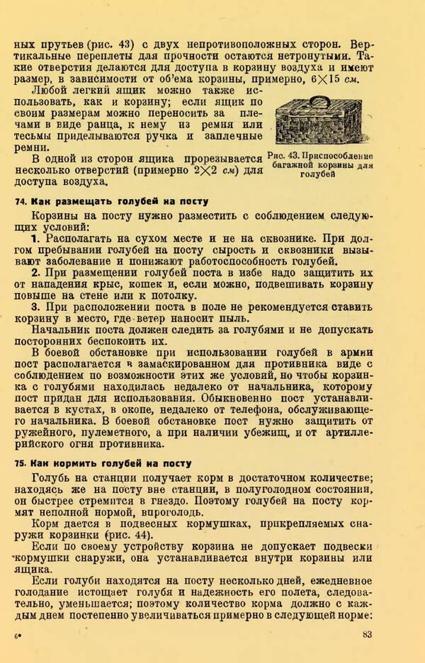 http://forumupload.ru/uploads/0010/d2/fe/762/t995394.jpg