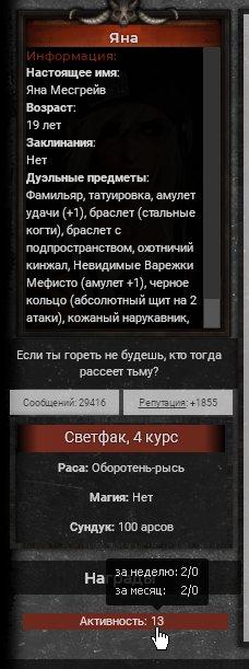 http://forumupload.ru/uploads/0010/e9/37/5/901287.jpg