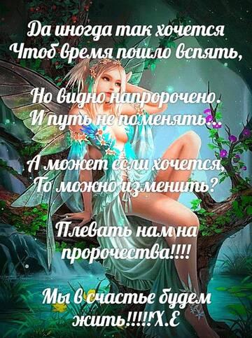 http://forumupload.ru/uploads/0010/fc/9c/18/t773238.jpg