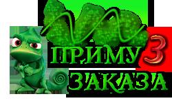 http://forumupload.ru/uploads/0011/20/45/1771/t260508.png