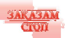 http://forumupload.ru/uploads/0011/20/45/1771/t335157.png