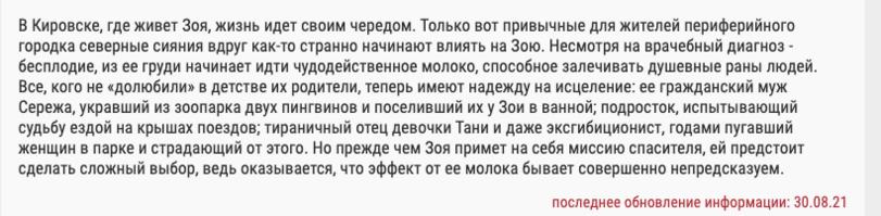 http://forumupload.ru/uploads/0011/27/38/1269/882461.png