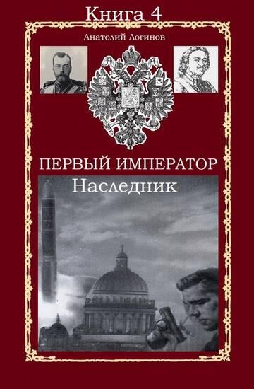 http://forumupload.ru/uploads/0011/27/38/714/t18737.jpg