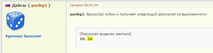 http://forumupload.ru/uploads/0011/85/db/2/229280.png