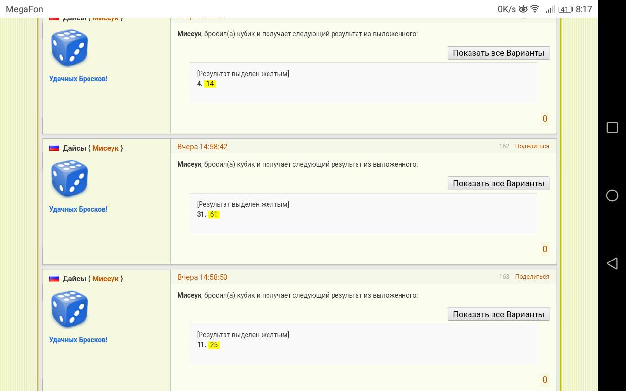 http://forumupload.ru/uploads/0011/85/db/2/238821.png