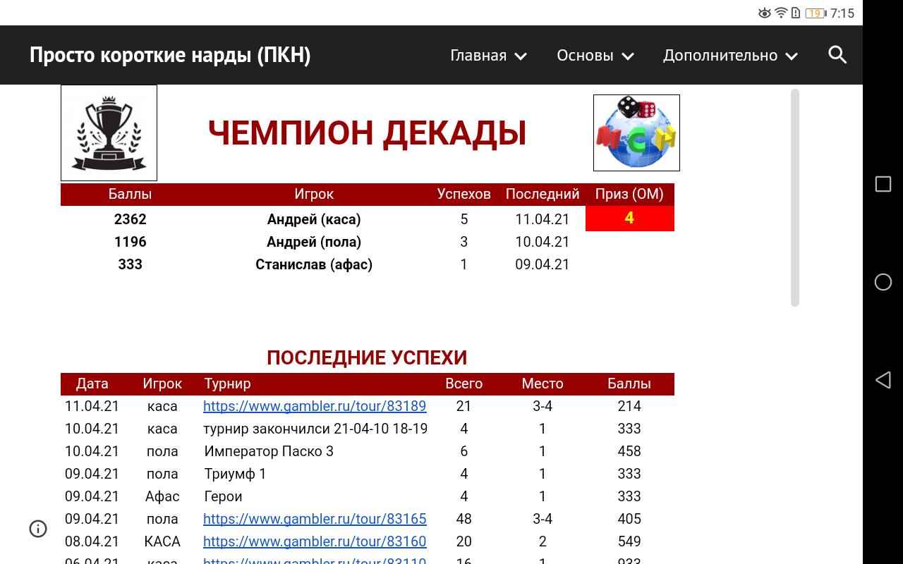 http://forumupload.ru/uploads/0011/85/db/2/303926.png